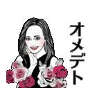 色白腹黒オンナ(個別スタンプ:40)