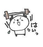 <スポーツ>筋トレパンダ!(個別スタンプ:01)