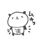 <スポーツ>筋トレパンダ!(個別スタンプ:02)