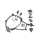 <スポーツ>筋トレパンダ!(個別スタンプ:03)