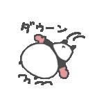 <スポーツ>筋トレパンダ!(個別スタンプ:08)