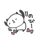 <スポーツ>筋トレパンダ!(個別スタンプ:10)