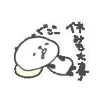 <スポーツ>筋トレパンダ!(個別スタンプ:17)