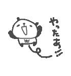 <スポーツ>筋トレパンダ!(個別スタンプ:20)
