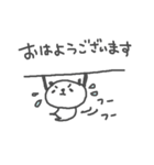 <スポーツ>筋トレパンダ!(個別スタンプ:31)