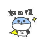 <スポーツ>筋トレパンダ!(個別スタンプ:35)