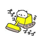 <スポーツ>筋トレパンダ!(個別スタンプ:36)