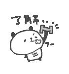 <スポーツ>筋トレパンダ!(個別スタンプ:39)