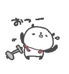 <スポーツ>筋トレパンダ!(個別スタンプ:40)