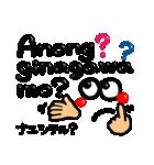 【Tagalog】大きな幸せリアクション。(個別スタンプ:04)