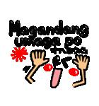 【Tagalog】大きな幸せリアクション。(個別スタンプ:12)