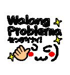 【Tagalog】大きな幸せリアクション。(個別スタンプ:18)