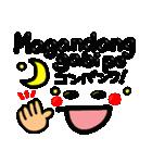【Tagalog】大きな幸せリアクション。(個別スタンプ:19)