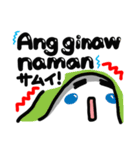 【Tagalog】大きな幸せリアクション。(個別スタンプ:37)