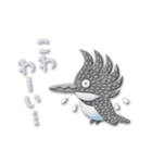 鳥どり見どりのアップリケ(個別スタンプ:08)