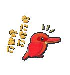 鳥どり見どりのアップリケ(個別スタンプ:12)