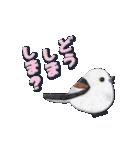 鳥どり見どりのアップリケ(個別スタンプ:13)