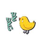 鳥どり見どりのアップリケ(個別スタンプ:17)