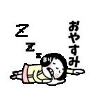 [まり]名前スタンプ(個別スタンプ:03)