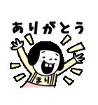 [まり]名前スタンプ(個別スタンプ:07)