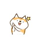 柴ちん3 柴犬と散歩(個別スタンプ:09)