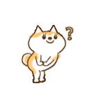 柴ちん3 柴犬と散歩(個別スタンプ:13)