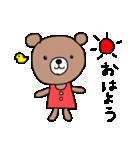 ほんわかクマの二郎|日常(個別スタンプ:01)