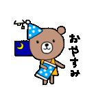 ほんわかクマの二郎|日常(個別スタンプ:02)