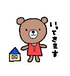 ほんわかクマの二郎|日常(個別スタンプ:03)