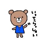 ほんわかクマの二郎|日常(個別スタンプ:04)