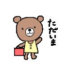 ほんわかクマの二郎|日常(個別スタンプ:05)