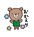 ほんわかクマの二郎|日常(個別スタンプ:06)