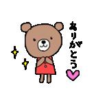 ほんわかクマの二郎|日常(個別スタンプ:07)