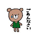 ほんわかクマの二郎|日常(個別スタンプ:08)