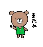 ほんわかクマの二郎|日常(個別スタンプ:09)