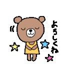 ほんわかクマの二郎|日常(個別スタンプ:11)