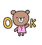 ほんわかクマの二郎|日常(個別スタンプ:12)