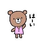 ほんわかクマの二郎|日常(個別スタンプ:14)