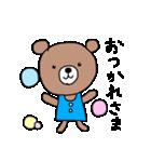ほんわかクマの二郎|日常(個別スタンプ:16)