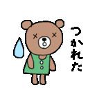 ほんわかクマの二郎|日常(個別スタンプ:17)