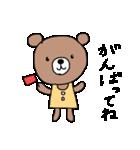 ほんわかクマの二郎|日常(個別スタンプ:18)