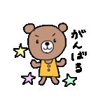 ほんわかクマの二郎|日常(個別スタンプ:19)