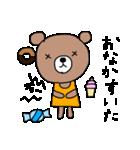 ほんわかクマの二郎|日常(個別スタンプ:20)