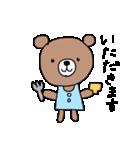 ほんわかクマの二郎|日常(個別スタンプ:21)