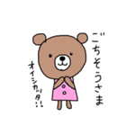 ほんわかクマの二郎|日常(個別スタンプ:22)