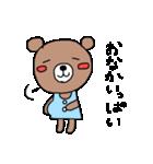 ほんわかクマの二郎|日常(個別スタンプ:23)