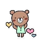 ほんわかクマの二郎|日常(個別スタンプ:24)