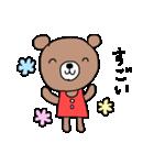 ほんわかクマの二郎|日常(個別スタンプ:25)