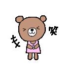 ほんわかクマの二郎|日常(個別スタンプ:26)