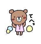 ほんわかクマの二郎|日常(個別スタンプ:28)